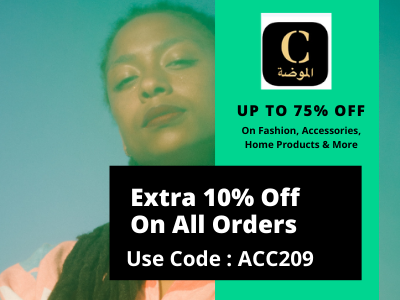 Chicy Promo Code